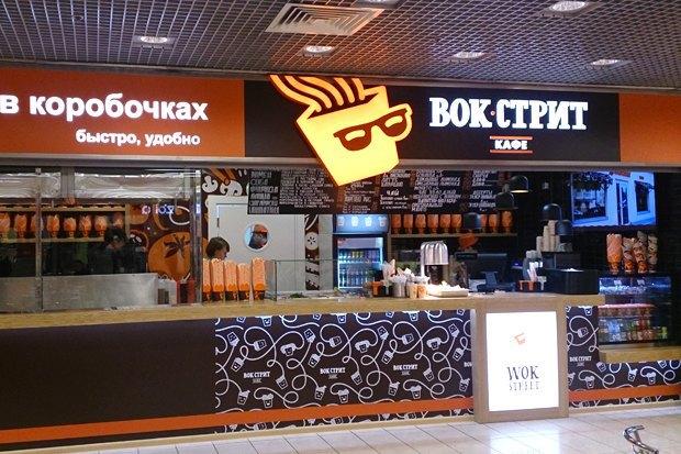 На «Семёновской» открылась лапшичная «Вок-Стрит». Изображение № 1.