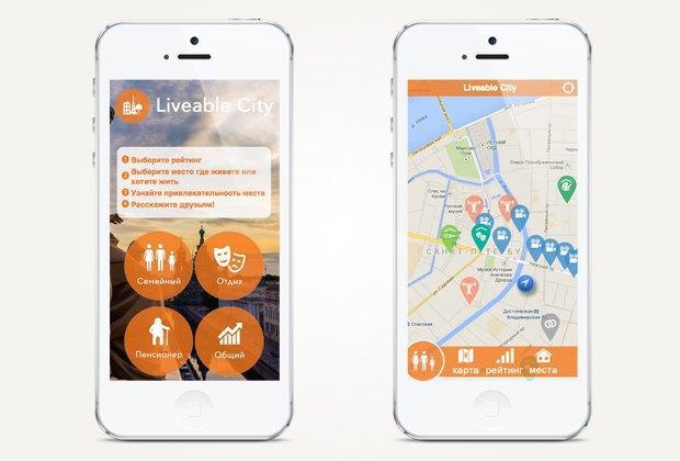 ВПетербурге создали приложение срейтингом комфортности районов. Изображение № 1.