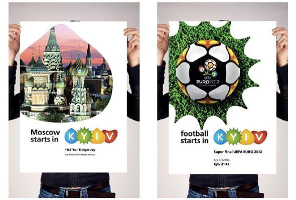 Первые варианты официального логотипа Киева появились в интернете. Зображення № 6.
