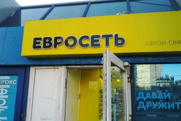 Сине-жёлтая Москва: Городские объекты вцветах флага Украины. Изображение № 6.
