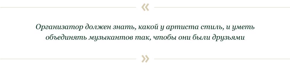 Сергей Сергеев и Дмитрий Фесенко: Что творится в ночных клубах?. Изображение № 53.