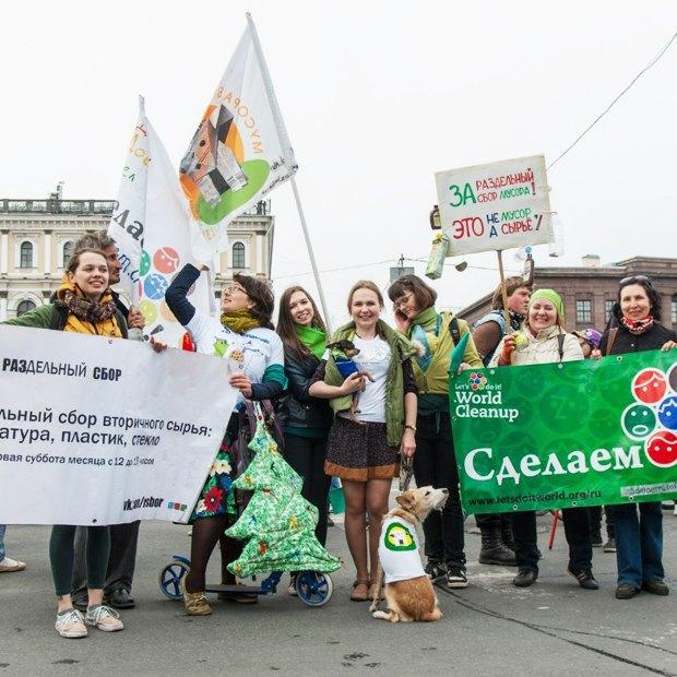 Первомайская демонстрация, фестиваль ледоколов и ещё 15 событий длинных выходных. Изображение № 10.