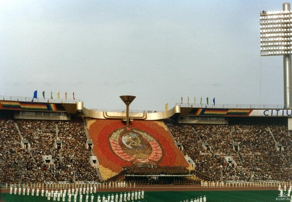 Олимпиада-80, 1980 год. Изображение № 7.