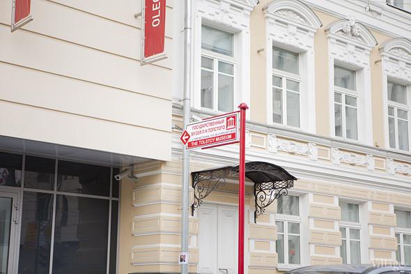 В центре Москвы установили 100 указателей на английском языке. Изображение № 1.