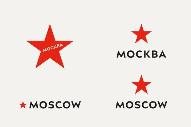 «Студия Лебедева» разработала официальный логотип Москвы. Изображение № 2.