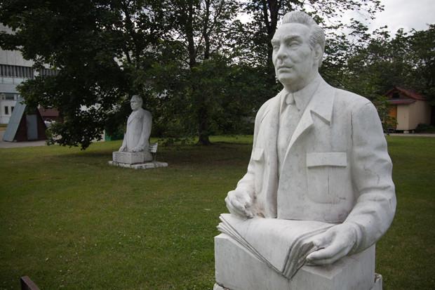 14 скульптур в парке «Музеон». Изображение № 28.