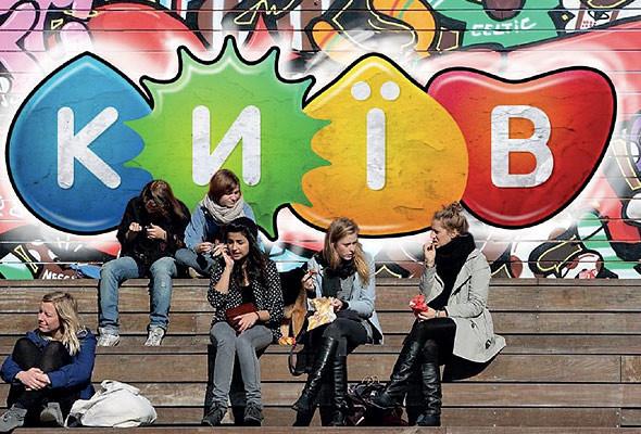 Первые варианты официального логотипа Киева появились в интернете. Зображення № 12.