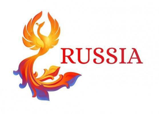 Ростуризм показал три варианта туристического бренда России. Изображение № 3.