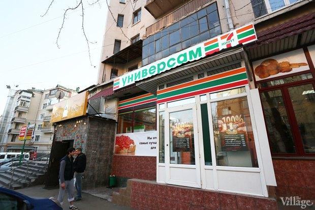 Москва товарная: Как работают магазины шаговой доступности. Изображение № 12.