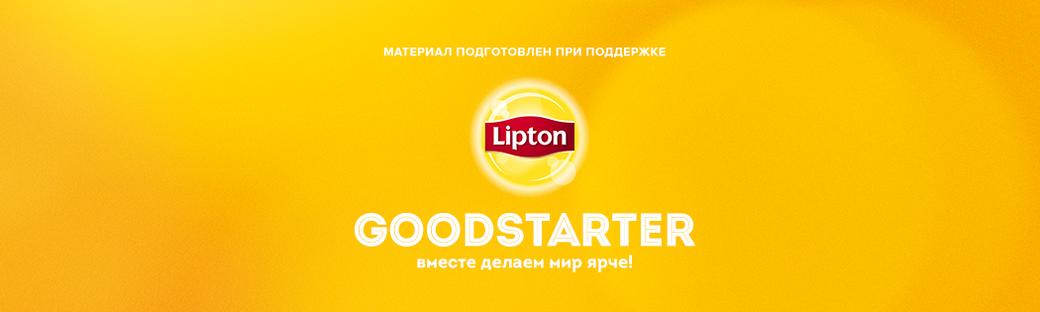 Доброта спасёт мир: Пять историй российских социальных предпринимателей. Изображение № 10.