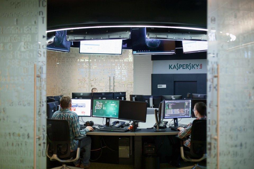 Как работают в«Лаборатории Касперского». Изображение № 40.