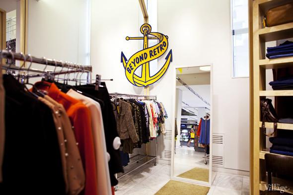 Гид по секонд-хендам и винтажным магазинам: 11 мест в Москве. Изображение №57.