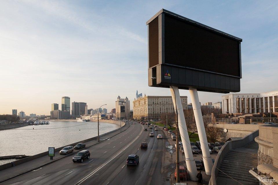 Реклама на крышах: Доипосле. Изображение № 4.