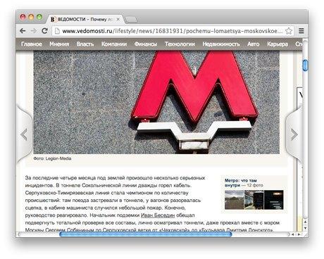 «Ссылки дня»: Колонка Дмитрия Медведева, собачьи диетологи и день рождения Google. Изображение № 2.