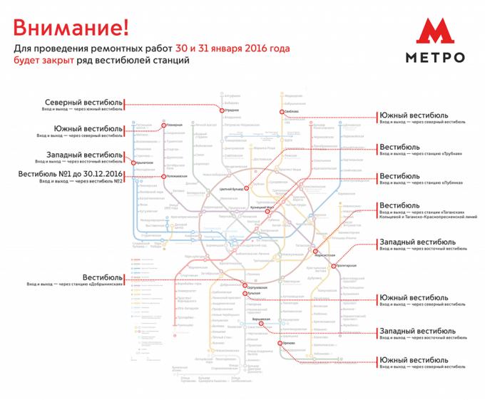 Изображение предоставлено Московским метрополитеном. Изображение № 1.