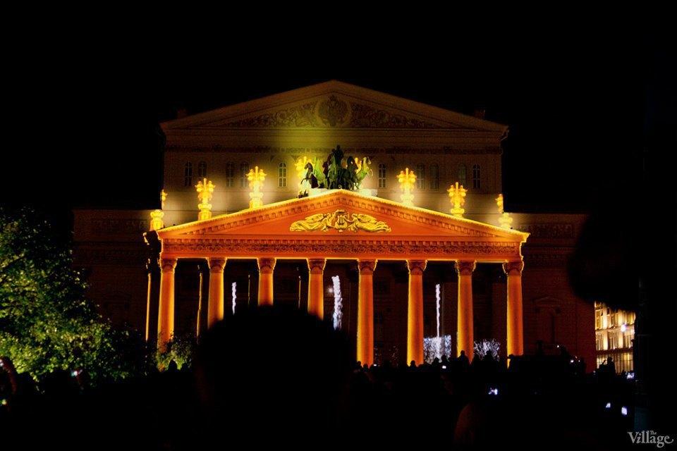 Фото ночи: Фестиваль «Кругсвета». Изображение № 11.