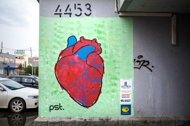 Как раскрасить улицы России. Изображение № 57.