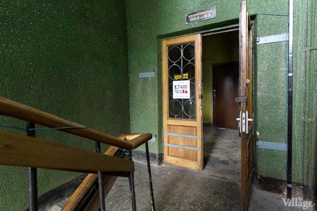 Новое место: Коворкинг-мастерская «Класс труда». Изображение № 14.