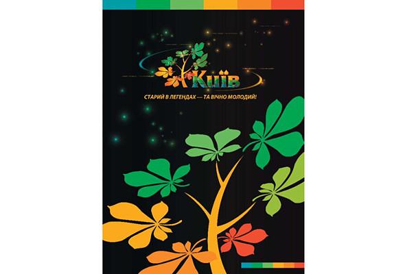 Мнение: Участники и жюри конкурса на логотип Киева — о финалистах и уровне работ. Зображення № 9.