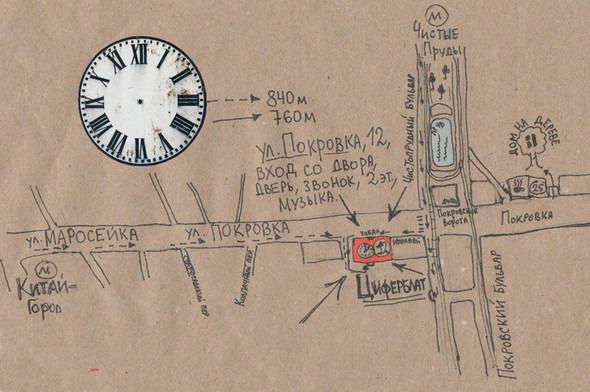 Время — деньги: Посетители клубов «Циферблат», Local Time и «Бабочки». Изображение № 4.
