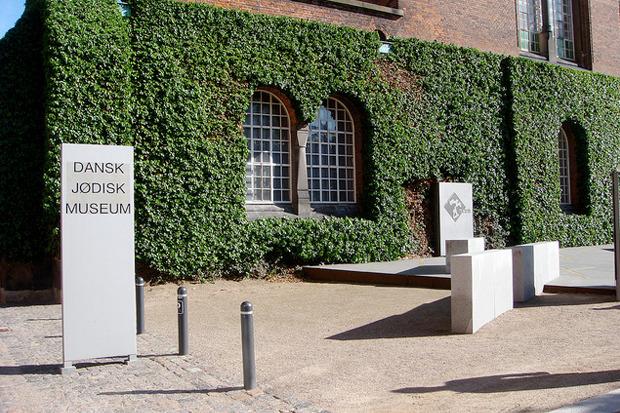 Иностранный опыт: 5еврейских музеев вмире. Изображение №41.