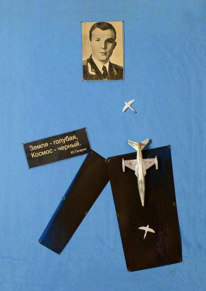 ВМузее нонконформистского искусства открывается выставка Вадима Воинова . Изображение № 1.