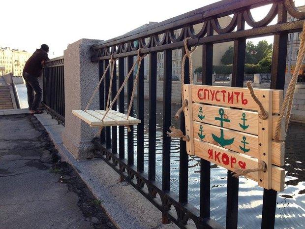 На набережной Обводного канала установили партизанские арт-объекты . Изображение № 2.