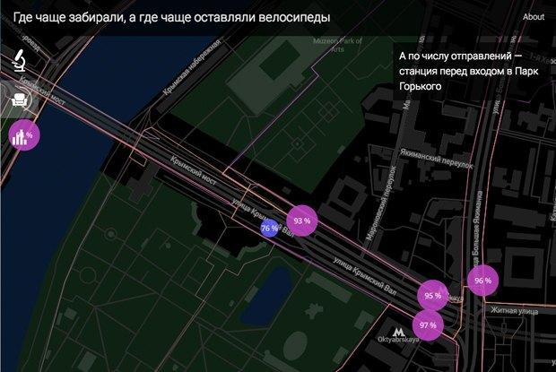 Как карты помогают сделать город лучше . Изображение № 3.