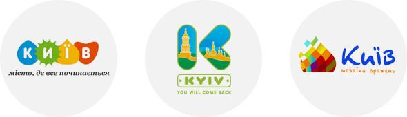 Город в образе: Авторы логотипов Амстердама, Мадрида и Пулы — о брендинге города. Изображение №1.