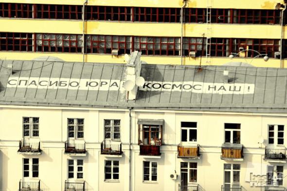 На «Винзаводе» показывают «Лучшие фотографии России». Изображение № 15.