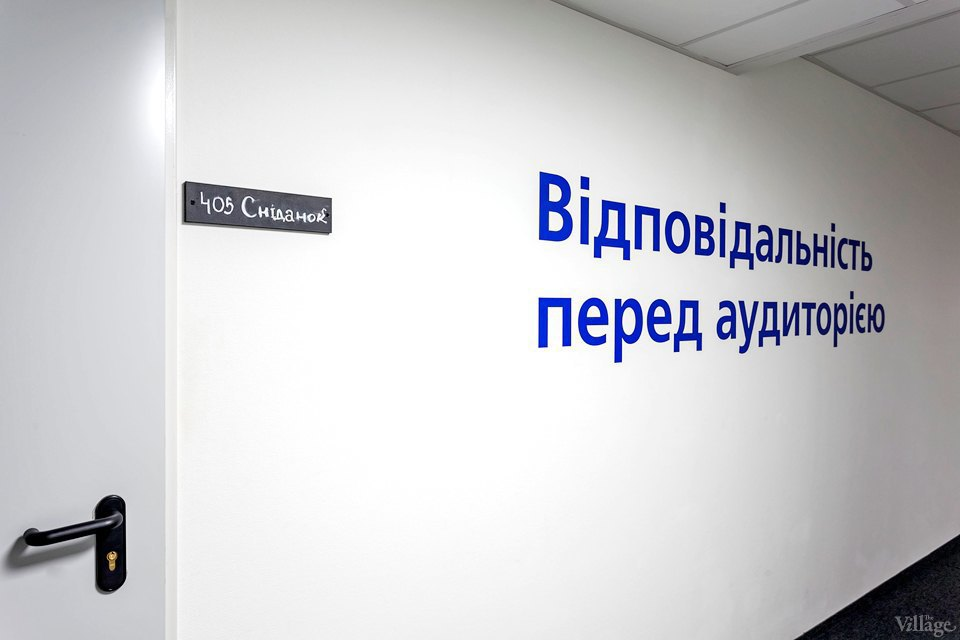 Интерьер недели (Киев): 1+1 Media. Изображение № 12.