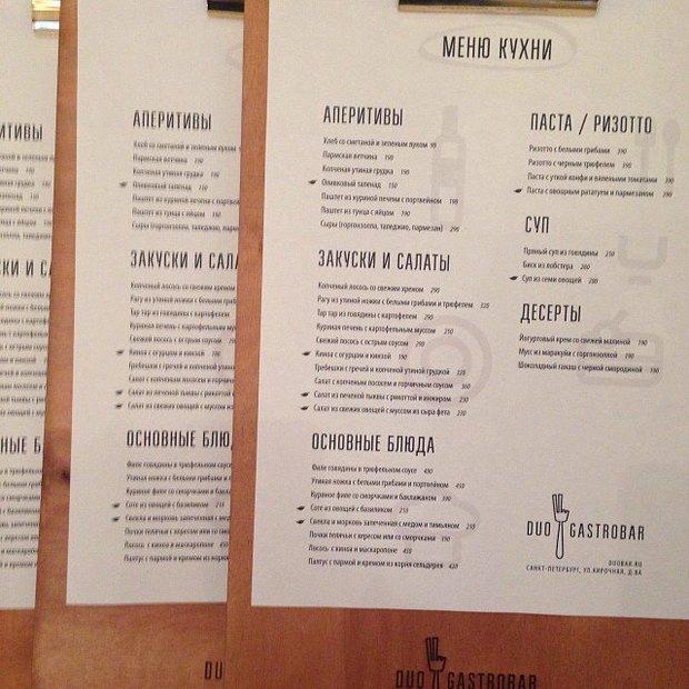 Шеф-повара Freeman's и «Маяковский» откроют на Кирочной гастробар . Изображение № 3.