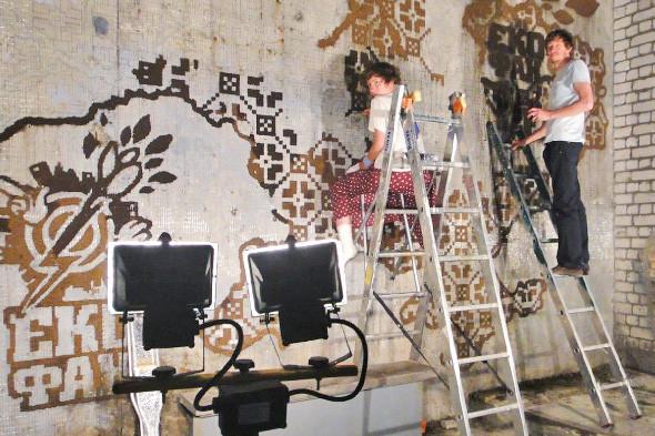 В галерее «Цех» вырастили карту Украины из мха. Зображення № 3.