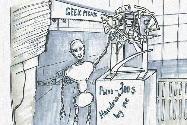 Клуб рисовальщиков: Geek Picnic. Изображение № 16.