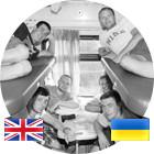 Своими глазами: Иностранцы — о Харькове, Донецке, Львове и Польше. Изображение №1.
