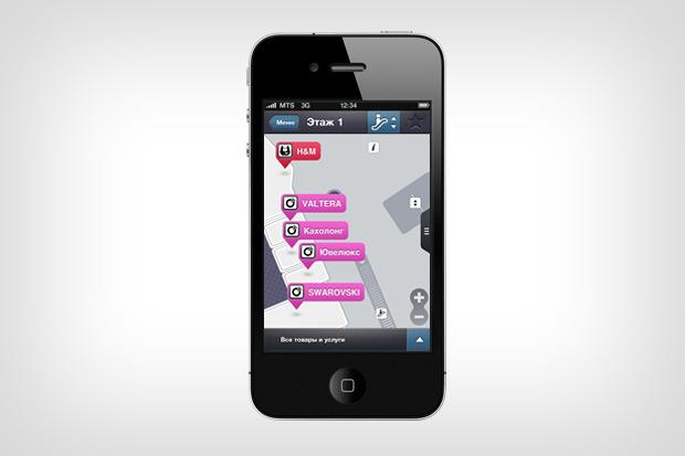 Как на ладони: 12 iPhone-приложений для Петербурга. Изображение № 25.
