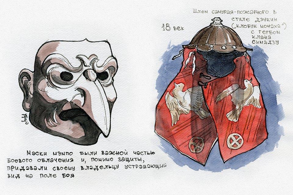 Клуб рисовальщиков: Выставка «Самураи. 47ронинов». Изображение № 1.
