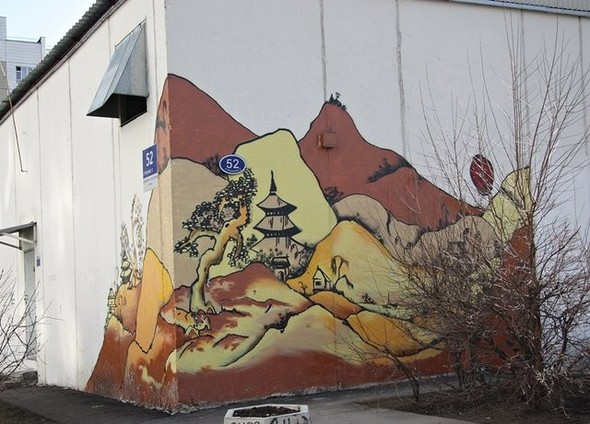 Юго-восток Москвы украсят граффити. Изображение № 7.