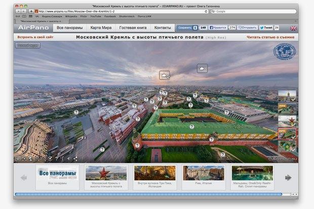 В интернете появился бесплатный виртуальный тур по Кремлю. Изображение № 4.