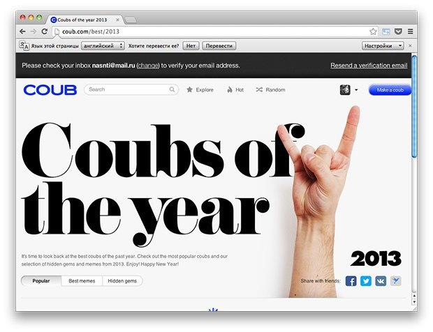 Ссылки дня: Лучшие коубы, тесты на Colta.ru и путешествие по офису Facebook. Изображение № 4.