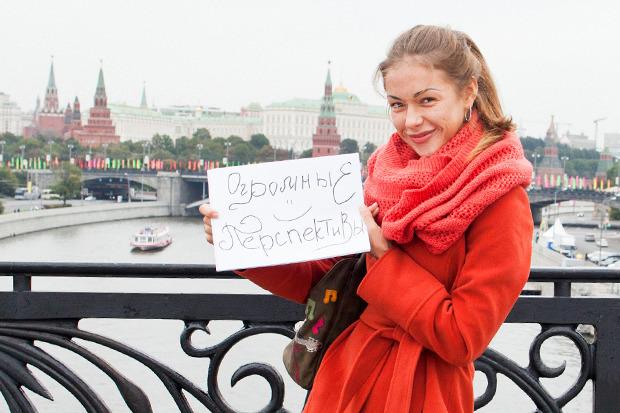 Москва— это: Что думают жители о своём городе. Изображение №4.