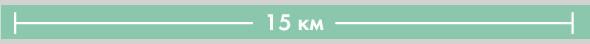 Итоги недели: Велодорожки в Москве. Изображение № 11.