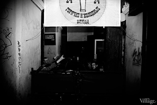 Вольнодумство: Гид побарам иклубам наДумской улице. Изображение №57.