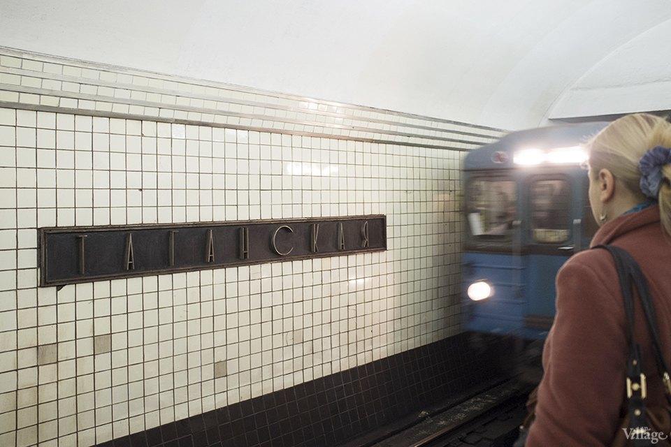 Фоторепортаж: Час пик на станции «Выхино». Изображение № 17.