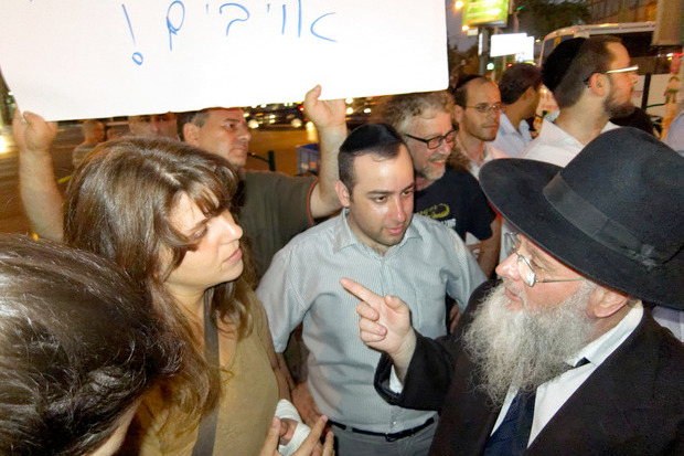 Клуб мэров: Рон Хульдаи, Тель-Авив . Изображение № 37.