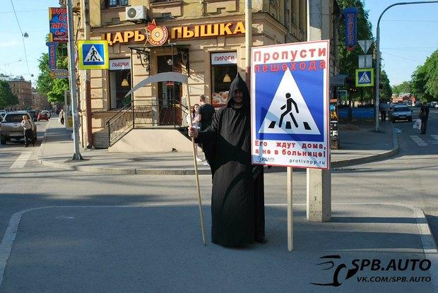 Волонтёры составляют карту опасных пешеходных переходов. Изображение № 1.