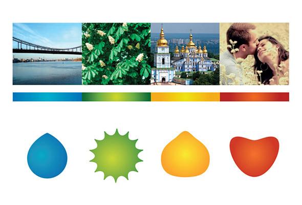 Определен победитель интернет-голосования за логотип Киева. Зображення № 4.