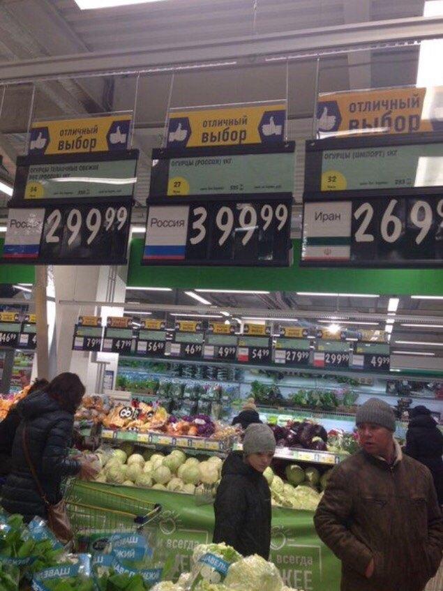 Российские огурцы по400 рублей впетербургской «Ленте» . Изображение № 1.