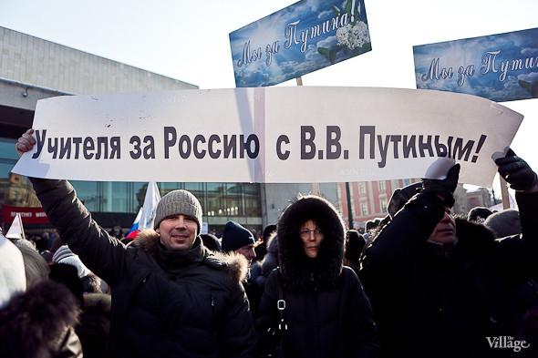 Фоторепортаж: Митинг в поддержку Путина в Петербурге. Изображение № 19.