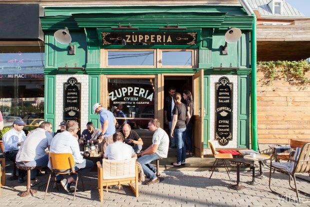 Новое место: Кафе Zupperia. Изображение №1.